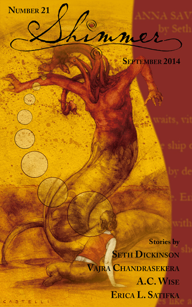 600_Shimmer-21-Cover